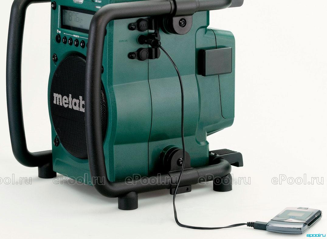 Зарядное устройство Metabo