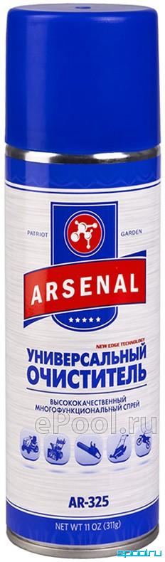 Смазка Arsenal AR-325