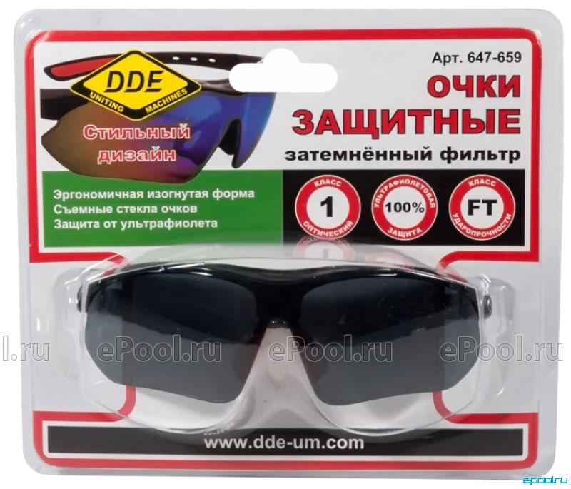403456f31e41 Очки защитные DDE тёмные, артикул 647-659 купить в Москве    Интернет-магазин eGazon.ru