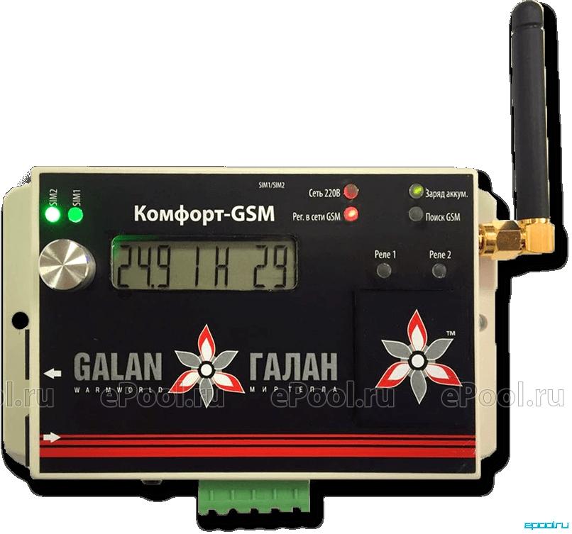 Продаж автосигналізацій Magnum Elite M 880 05 з GSM модулем і. Термодатчик. с телефона., с появлением на рынке СНГ недорогих и надёжных gsm-модулей. генерируемых gsm-модулем sim900(r)., цифров термодатчик. valcor resident ІІІg2 е интелигентна микропроцесорна система с вграден gsm., gsm розетка з датчиком температури, сім-картою або wi-fi.