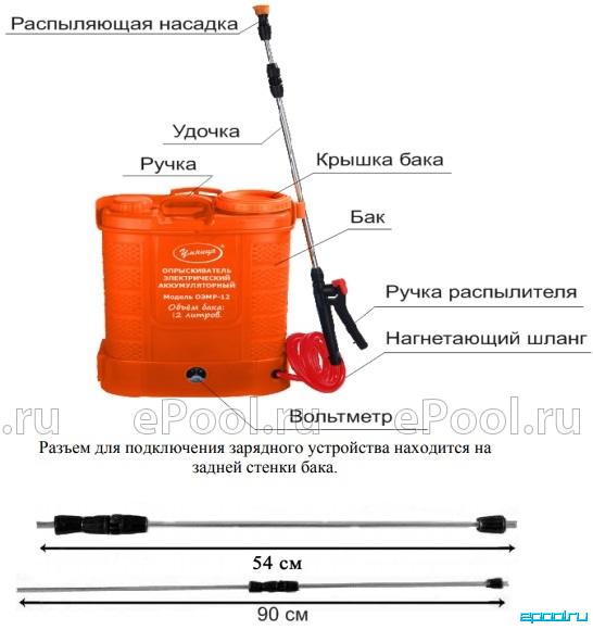 5335704ce94a Опрыскиватель аккумуляторный Champion SA12 купить в Москве ...