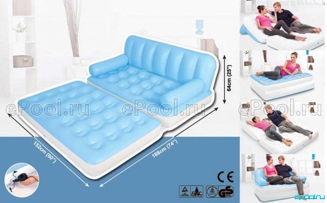 Купить надувной диван трансформер в Москве с доставкой